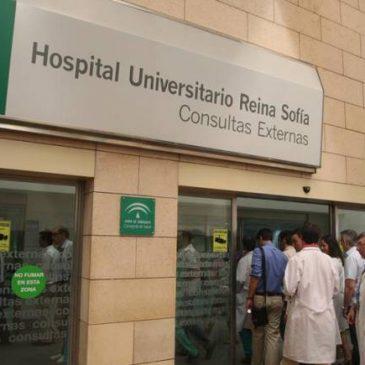 El Hospital Reina Sofía de Córdoba demanda la ampliación de plazas MIR en 12 especialidades